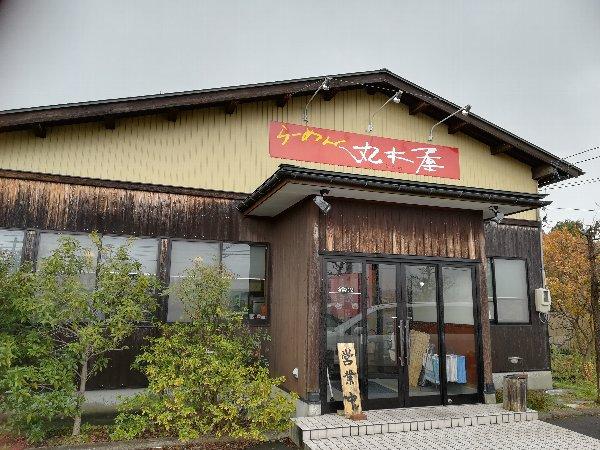 marukiya-sabae-002.jpg