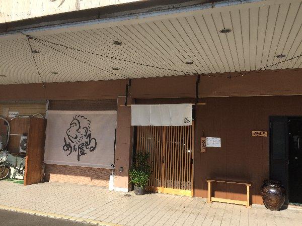 menyasaru2-fukui-002.jpg