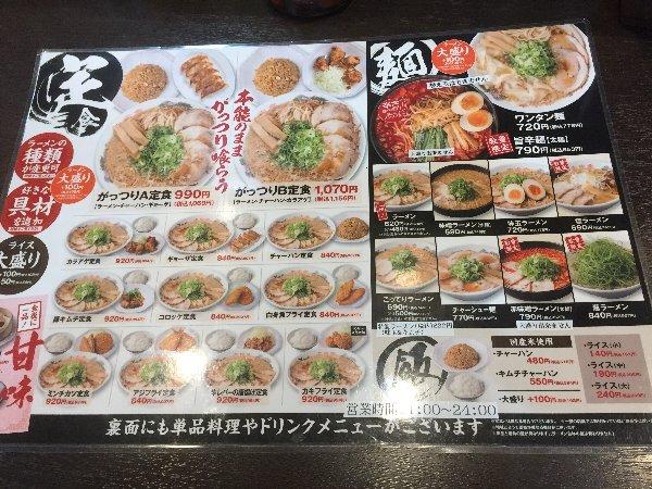 rairaitei3-tsuruga-002.jpg