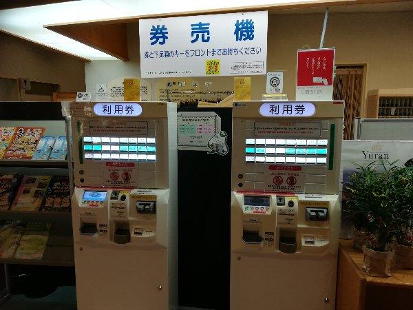 riraport4-tsuruga-006.jpg
