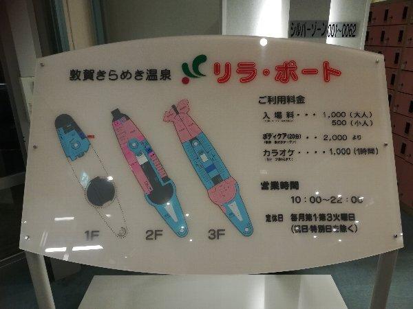 riraport4-tsuruga-012.jpg
