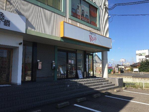 ryo-sabae-001.jpg