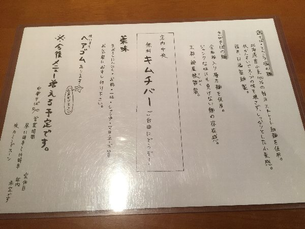 ryo-sabae-006.jpg