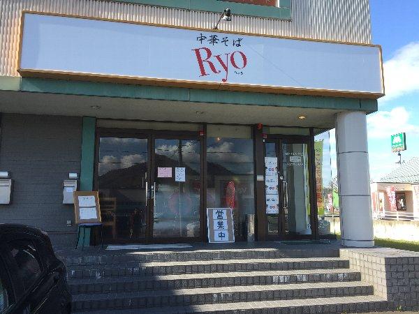 ryo-sabae-017.jpg
