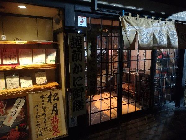 shougetsu2-tsuruga-002.jpg