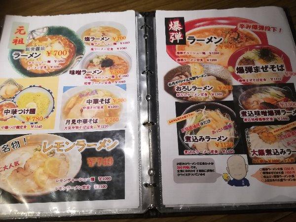 shougetsu2-tsuruga-014.jpg