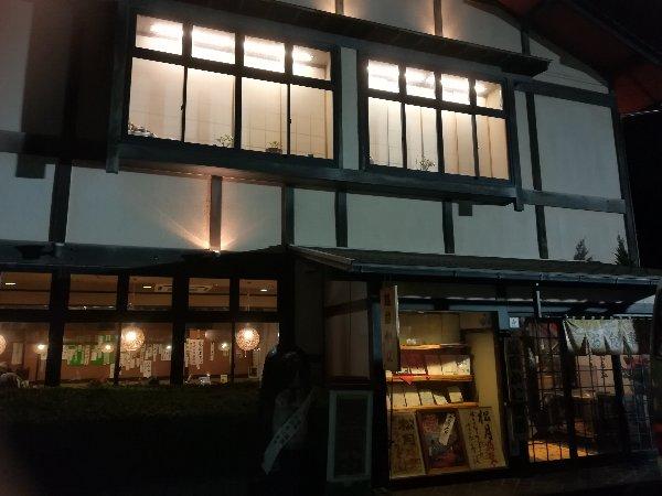 shougetsu2-tsuruga-025.jpg