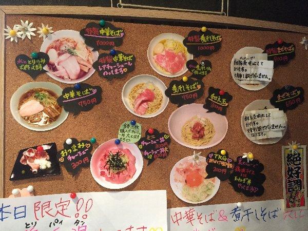 soramichi-kanazawa-010.jpg