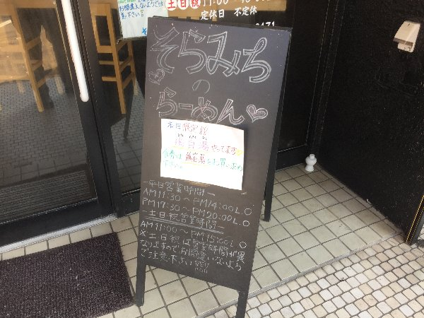 soramichi-kanazawa-023.jpg