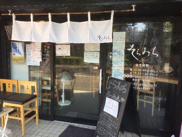 soramichi-kanazawa-024.jpg