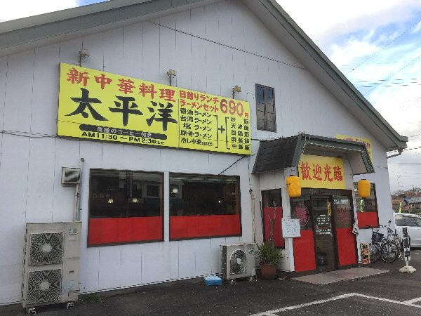 taiheiyo-gifu-015.jpg