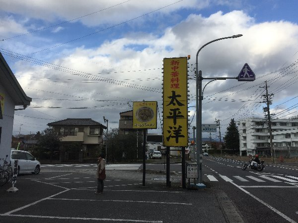 taiheiyo-gifu-016.jpg