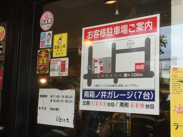 touhichi-kyoto-004.jpg