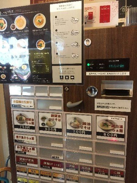 touhichi-kyoto-007.jpg