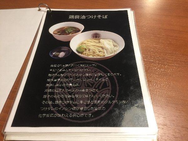 touhichi-kyoto-011.jpg