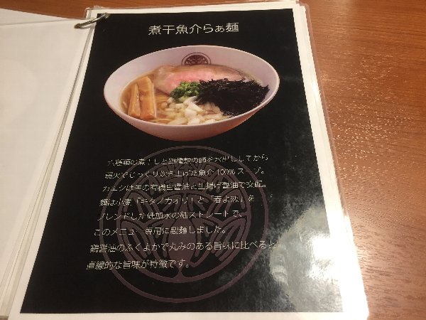 touhichi-kyoto-012.jpg