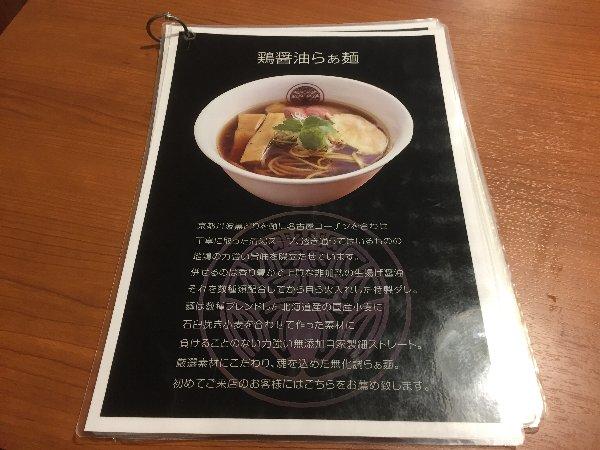 touhichi-kyoto-013.jpg