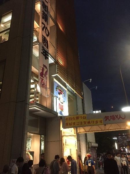 yabaton-nagoya-002.jpg