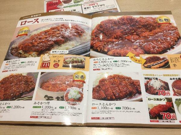yabaton-nagoya-005.jpg