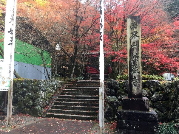 yokokuraji-tanikumi-001.jpg