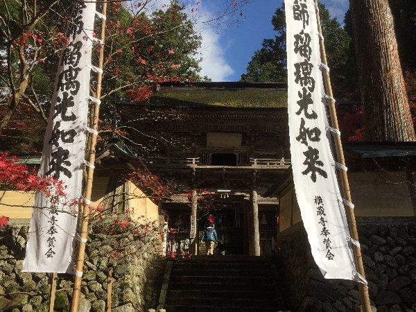 yokokuraji-tanikumi-010.jpg