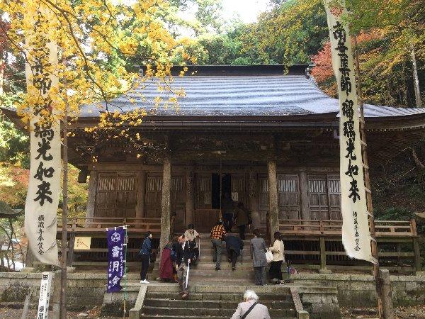 yokokuraji-tanikumi-028.jpg