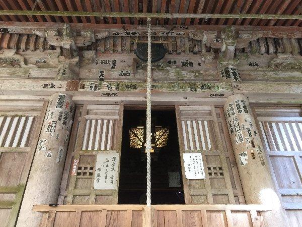 yokokuraji-tanikumi-044.jpg