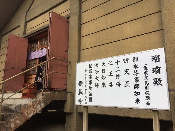 yokokuraji-tanikumi-064.jpg