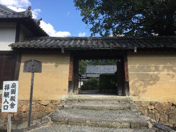 zuishinji-kyoto-010.jpg