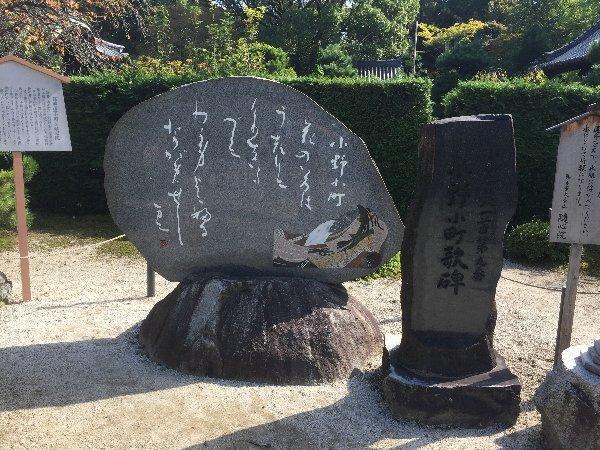 zuishinji-kyoto-015.jpg
