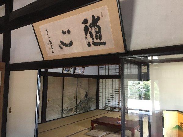 zuishinji-kyoto-016.jpg