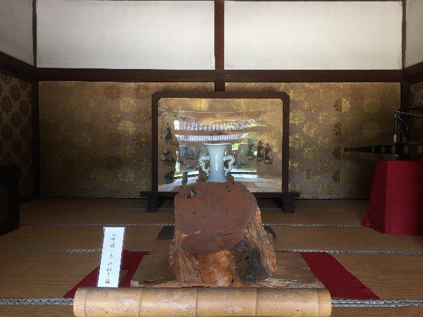 zuishinji-kyoto-023.jpg