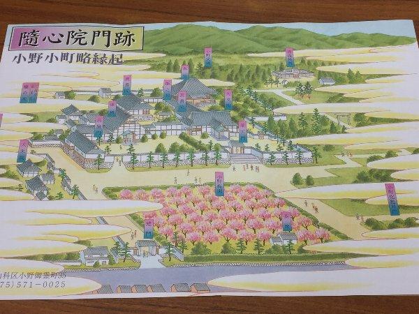zuishinji-kyoto-054.jpg