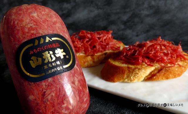 加藤 牛肉 店 コンビーフ