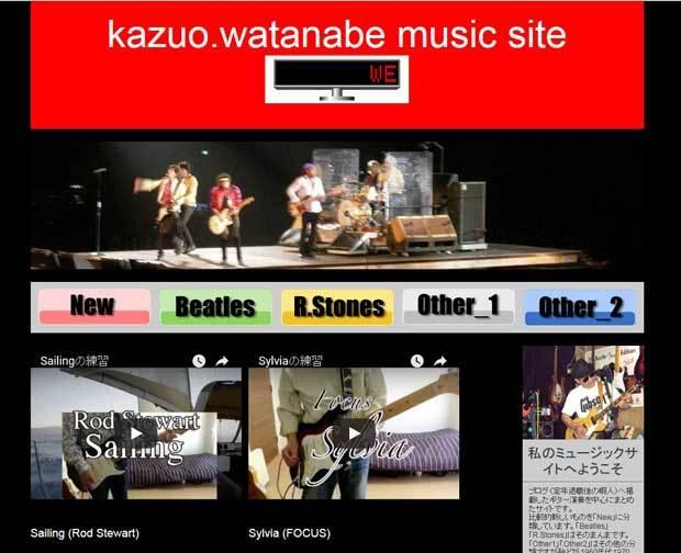 music-site.jpg
