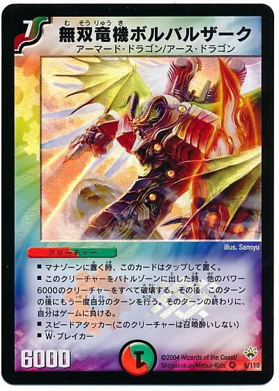 card73713336_1.jpg