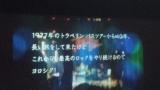 香川幕ヒロユキ