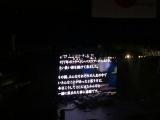 武道館04end幕02はやしさん