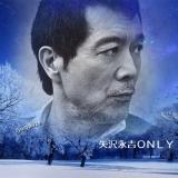 Byazawa-kao41only
