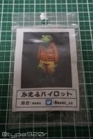 20171101-01_NON_KAERU-PILOT_Package.jpg