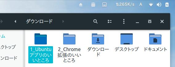 Adapta Ubuntu 17.10 テーマ マテリアルデザイン