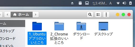 Gnome-OSX Ubuntu 17.10 テーマ Mac OS Xライク
