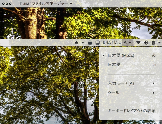 Human V4.6.6 Ubuntu GNOME Shellテーマ macOSライク