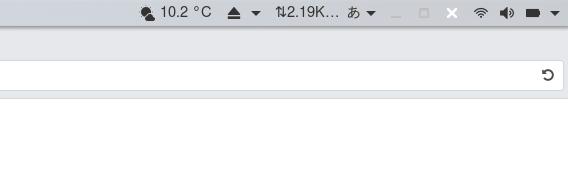 Pixel Saver GNOME拡張機能 トップバー ライトテーマ