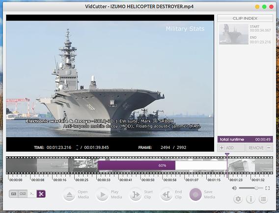 VidCutter 5.0.0 Ubuntu 動画 カット編集 アップデート