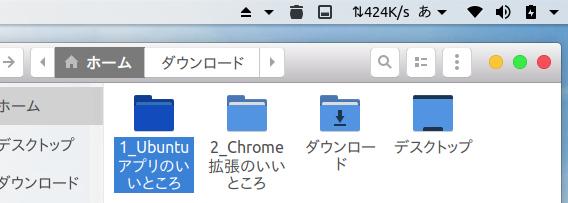macOS Sierra Ubuntu 17.10 テーマ macOSライク