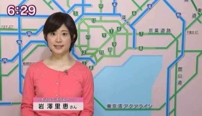 うぶさんの女子アナつれづれ日記 【日本道路交通情報センター ...