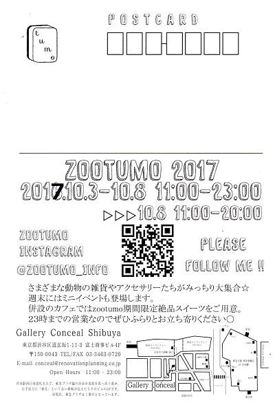 zootumourablog.jpg