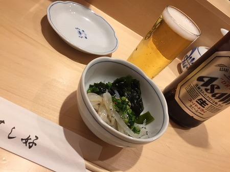 鮨吉 (4)