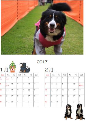 kare20171_20171023000942414.png